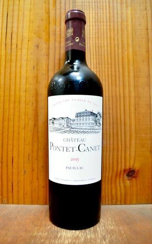 シャトー ポンテ カネ 2016 メドック グラン クリュ クラッセ メドック格付第5級 AOCポイヤック シャトー元詰 フランス 赤ワイン ワイン 辛口 フルボディ 750mlChateau Pontet Canet [2016] AOC Pauillac Grand Cru Classe du Medoc en 1855