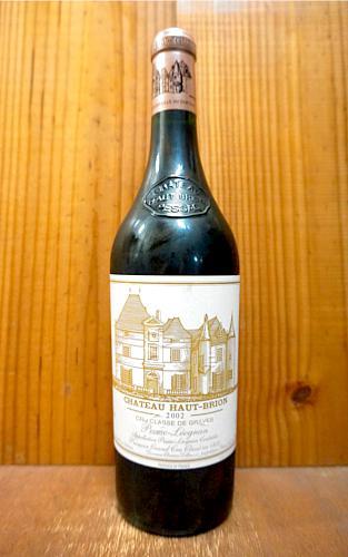 シャトー オー ブリオン 2002 プルミエ グラン クリュ クラッセ 格付第一級 (クリュ クラッセ ド グラーヴ 第一級格付) 赤ワイン ワイン 辛口 フルボディ 750mlChateau Haut-Brion [2002] 1er Grand Cru Classe de Graves AOC Pessac-Leognan