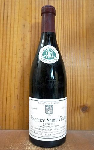 ロマネ サン ヴィヴァン グラン クリュ 特級 レ キャトル ジュルノー 2011 ルイ ラトゥール 赤ワイン ワイン 辛口 フルボディ 750mlRomanee St-Vivant Grand Cru Les Quatre Journaux [2011] Domaine Louis Latour AOC Romanee St-Vivant Grand Cru