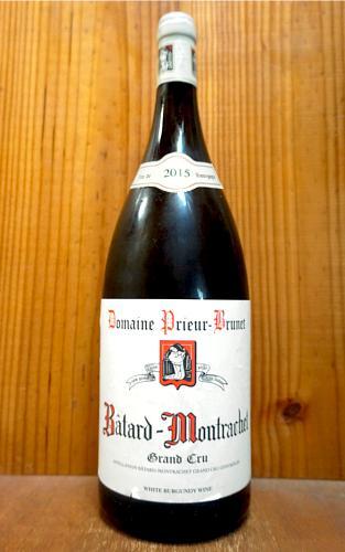 【大型ボトル】バタール モンラッシェ グラン クリュ 特級 2015 ドメーヌ プリュール ブリュネ マグナムサイズ 1.5L 白ワイン ワイン 辛口 1500ml (プリュール・ブルネ)Batard Montrachet Grand Cru [2015] MG Domaine Prieur Brunet