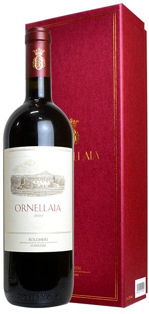 【豪華箱入】オルネッライア 2014 テヌータ デッロルネッライア (テヌータ デル オルネッライア) 正規 箱付 ギフト 赤ワイン ワイン 辛口 フルボディ 750mlORNELLAIA [2014] Tenuta dell' Ornellaia DOC Bolgheri Superiore