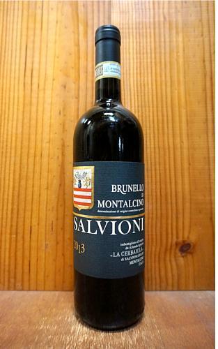 ブルネッロ ディ モンタルチーノ サルヴィオーニ 2013 チェルバイオーラ社 赤ワイン ワイン 辛口 フルボディ 750mlBrunello di Montalcino SALVIONI [2013] Az.Agr La cerbaiola di salvioni Giulio
