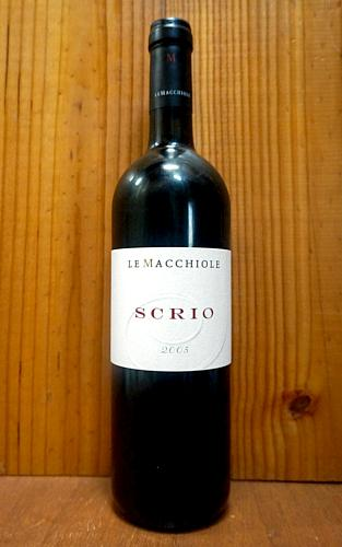 スクリオ 2005 レ マッキオーレ IGTトスカーナ 赤ワイン ワイン 辛口 フルボディ 750ml (レ・マッキオーレ)SCRIO [2005] Le Macchiole