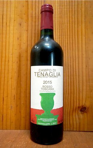 カンポ ディ テナリア 2015 テヌータ ディ トリノーロ 赤ワイン ワイン 辛口 フルボディ 750mlCampo de Tenaglia [2015] Tenuta di Trinoro Toscana