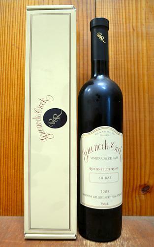 【箱入】ローエンフェルト ロード シラーズ グリーノック クリーク 2005] グリーノック クリーク元詰 赤ワイン ワイン 辛口 フルボディ 750mlRoennfeldt Road Shiraz Greenock Creek [2005] Greenock Creek Vineyard & cellars Gift Box