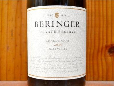 8df02d8d4dbe ベリンジャー プライヴェート リザーヴ シャルドネ 2015 正規 白ワイン ワイン 辛口 750mlBERINGER Private Reserve  Chardonnay [2015