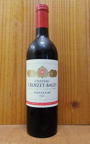 シャトー クロワゼ バージュ 1964 AOCポイヤック メドック グラン クリュ クラッセ 公式格付第五級 赤ワイン ワイン 辛口 フルボディ 750mlChateau Croizet Bages [1964] AOC Pauillac Grand Cru Classe du Medoc en 1855