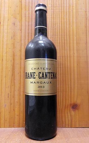 シャトー ブラーヌ カントナック 2016 AOCマルゴー メドック グラン クリュ クラッセ 公式格付第二級 赤ワイン ワイン 辛口 フルボディ 750mlChateau Brane Cantenac [2016] AOC Margaux (Grand Cru Classe du Medoc en 1855) (Henri Lurton)