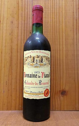 【秘蔵古酒】 ラランド ド ポムロール ドメーヌ ド ヴィオー 1973 AOCラランド ド ポムロール (マリウス ビエル家)元詰 45年熟成品 赤ワイン ワイン 辛口 フルボディ 750mlDomaine de Viaud Lalande de Pomerol [1973] Vignobles Marius Bielle AOC Lalande de Pomerol