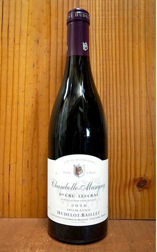 シャンボール ミュジニー プルミエ クリュ 一級 レ クラ 2016 ドメーヌ ユドロ バイエ 赤ワイン ワイン 辛口 フルボディ 750mlChambolle Musigny 1er cru Les Cras [2016] Domaine Hudelot-Baillet AOC Chambolle Musigny