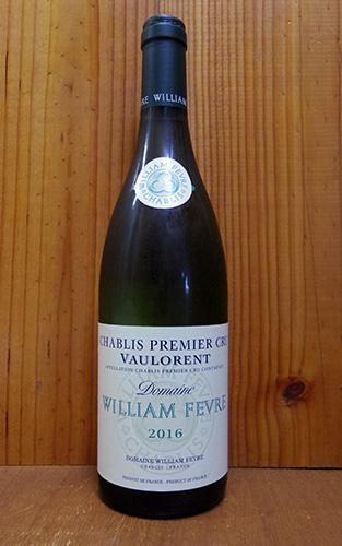 シャブリ プルミエ クリュ 一級 ヴォロラン 2016 ドメーヌ ウィリアム フェーヴル 正規 フランス 白ワイン ワイン 辛口 750mlChablis 1er Cru Vaulorent [2016] Domaine William Fevre AOC Chablis 1er Cru