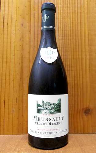 ショップ オブ ザ イヤー 10年連続受賞店舗 ムルソー クロ ド マズレー モノポール畑 大規模セール ファッション通販 2017 ジャック プリウール AOCムルソー 正規品 Domaine Jacques Prieur blanc ワイン 白ワイン 750mlMeursault AOC Monopole de Meursault Clos 辛口 Mazeray