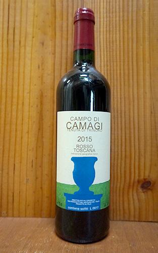 カンポ ディ カマージ 2015 テヌータ ディ トリノーロ カンポ(単一畑)シリーズ 赤ワイン ワイン 辛口 フルボディ 750mlCampo de Teneglia [2015] Tenuta di Trinoro Toscana