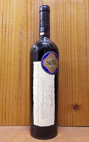 【送料無料】セーニャ 2015年 エデュアルド・チャドウィック&ロバート・モンダヴィ 750ml 正規 (チリ 赤ワイン)