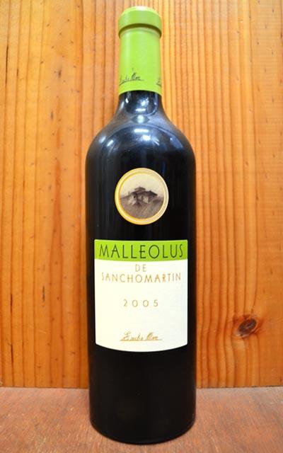 エミリオ モロ マレオルス デュ サンチョマルティン 2010 ボデガス エミリオ モロ 赤ワイン ワイン 辛口 フルボディ 750ml (エミリオ・モロ)MALLEOLUS de SANCHO MARTIN [2010] Bodegas Emilio Moro (Tinto Fino 100%) (D.O. Ribera del Duero)