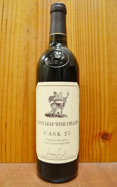 カスク CASK 23 スタッグスリープ ワイン セラーズ 2005 ワインメーカー ニッキ プリュス 赤ワイン ワイン 辛口 フルボディ 750mlSTAG'S LEAP WINE CELLARS Cabernet Sauvignon CASK 23 [2005] Napa Valley Wine maker Nicki Pruss