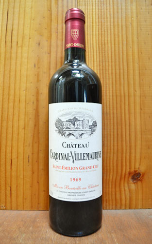 Old Wine Chateau Cardinal Vilmorin 1969 Kuradashi Limited Treasured AOC Saint Emilion Grand Cru And Grade Those Uppity Carey Head Refill