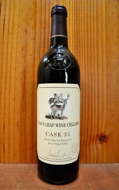 【送料無料】スタッグスリープ ワイン セラーズ カベルネ ソーヴィニヨン カスク CASK 23 2010 ワインメーカー ニッキ プリュス 正規 赤ワイン 750ml (スタッグスリープ・ワイン・セラーズ・カベルネ・ソーヴィニヨン)