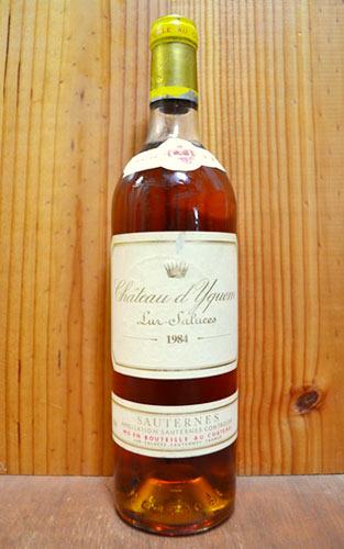 シャトー・ディケム[1984]年・AOCソーテルヌ・プルミエ・グラン・クリュ・クラッセ・(ソーテルヌ・特別第1級) (シャトーイケム)Chateau d'Yquem [1984] AOC Sauternes Grand Premiers Cru (Premier Grand Cru Classe en 1855)