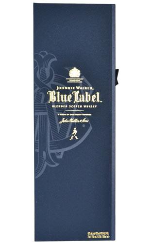 Johnnie Walker Blue Label Serial Number Check