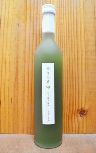 綠(綠)hono香(抹茶梅酒)(福井縣生產的紅映梅(benisashiume)&愛知縣、西尾的抹茶)使用混濁類型、超限定產品帶甜味的類型·酒精10%