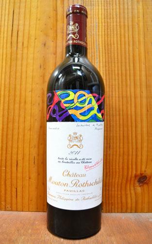 シャトー ムートン ロートシルト 2011 AOC ポイヤック メドック プルミエ グラン クリュ クラッセ 公式格付第一級 フランス 赤ワイン 辛口 フルボディ 750ml (シャトー・ムートン・ロートシルト)Chateau Mouton Rothschild [2011]