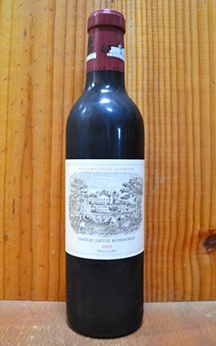 シャトー ラフィット ロートシルト 2005 ハーフサイズ メドック プルミエ グラン クリュ クラッセ格付第一級 赤ワイン 辛口 フルボディ 375mlChateau Lafite Rothschild [2005] (Half Bottle) 1er Grand Cru Classe du Medoc en 1855 AOC Pauillac