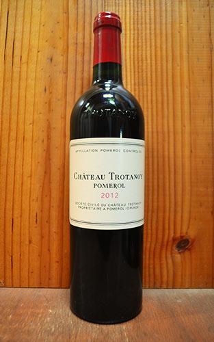 シャトー トロタノワ 2015 AOCポムロール ワインアドヴォケイト誌驚異の97点獲得ワイン 赤ワイン ワイン 辛口 フルボディ 750mlChateau TROTANOY 2015 AOC Pomerol (Jean Pierre Moueix)
