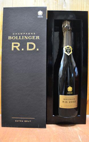 【2本以上ご購入で送料・代引無料】【豪華箱入】ボランジェ シャンパーニュ R.D. ミレジム 2002 エクストラ ブリュット 正規 箱付 ギフト 泡 白 シャンパン 750m (ボランジェ・シャンパーニュ・RD)Bollinger champagne R.D. Millesime [2002]