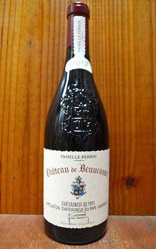 シャトーヌフ デュ パプ 2012 シャトー ド ボーカステル (ぺラン家) 赤ワイン 辛口 フルボディ 750ml 正規 シャトーヌフ デュ パプChateauneuf du Pape [2012] Chateau de Beaucastel (Famille Perrin) AOC Chateauneuf du Pape 14.5%