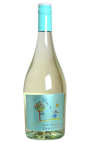 イタリア ワイン 赤 微 発泡