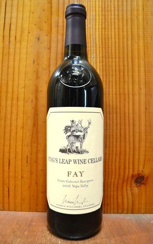 """スタッグスリープ ワイン セラーズ フェイ FAY カベルネ ソーヴィニヨン 2006 正規 赤ワイン 辛口 フルボディ ワイン 750ml アメリカ カリフォルニア ナパ ヴァレーSTAG'S LEAP Wine Cellars """"FAY"""" [2006] Cabernet Sauvignon"""