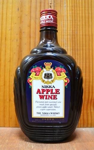 ショップ オブ ザ イヤー 10年連続受賞店舗 ニッカ アップルワイン NIKKA THE WHISKY 限定タイムセール 甘味果実酒 5%OFF wine APPLE ニッカウイスキーNIKKA