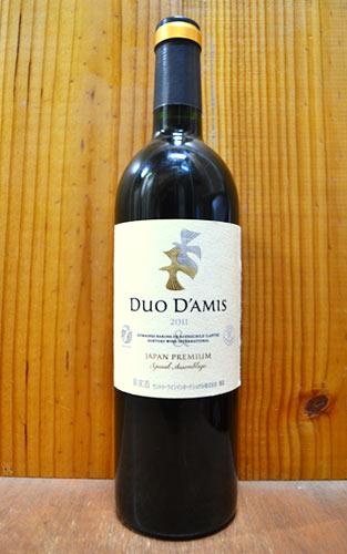 """雙核虛擬 [2011 年],""""特殊的混合物""""日本溢價 (拉菲和三得利),共銷售到日本葡萄酒和世界只有 1380年-(友誼二重唱) 雙核 D ' 非盟特派團""""特別組合"""",數目 [2011]"""