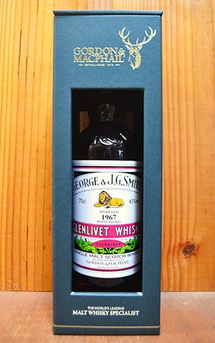 【箱入】スミスズ・グレンリベット[1967]年・[46年]熟成品・シングル・モルト・スコッチ・ウイスキー・ライオンラベル・2013年瓶詰・700ml・43%SMITH'S GLENLIVET DISTILLED 1967 AGED 46YEARS SINGLE MALT SCOTCH WHISKY BOTTLED 2013 700ml 43%