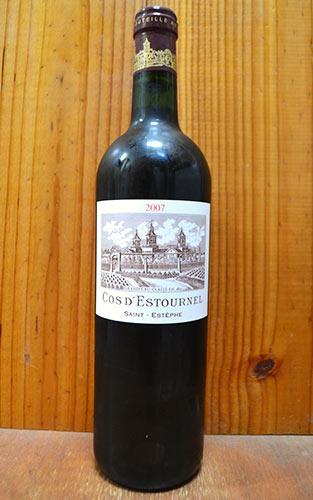 シャトー コス デストゥルネル 2007 メドック グラン クリュ クラッセ 公式格付第二級 AOC サンテステフ シャトー元詰 フランス ボルドー 赤ワイン 辛口 フルボディ 750mlChateau Cos d'Estournel [2007]
