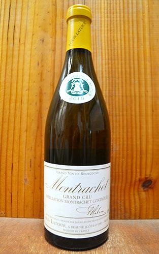 モンラッシェ グラン クリュ 特級 2010 ルイ ラトゥール 白ワイン ワイン 辛口 750mlMontrachet Grand Cru [2010] Louis Latour AOC Montrachet Grand Cru