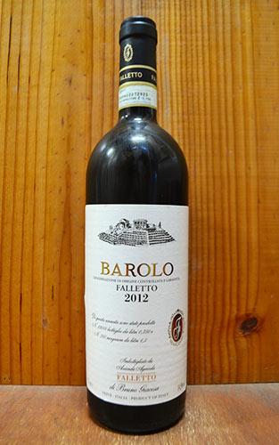 バローロ ファッレット ディ セッラルンガ ダルバ 2012 ブルーノ ジャコーザ 赤ワイン ワイン 辛口 フルボディ 750ml (バローロ・ファッレット・ディ・セッラルンガ・ダルバ)Barolo Falletto di Serralunga d'Alba [2012]