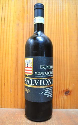 """堅実な究極の ブルネッロ・ディ・モンタルチーノ""""サルヴィオーニ""""[2009]年・オーク樽驚異の36ヶ月熟成&瓶熟6ヶ月以上・チェルバイオーラ社・DOCGブルネッロ・ディ・モンタルチーノ・正規代理店輸入品Brunello di Montalcino """"SALVIONI"""" [2009], ナチュララボ 5e9ad2cb"""