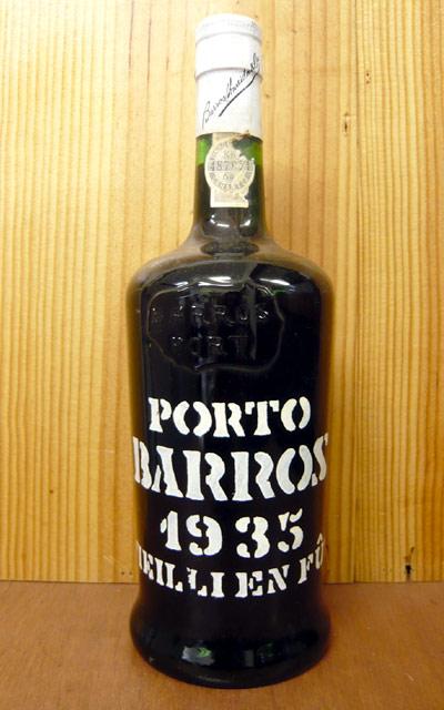 バロス・アルメイダ・ポート・コリュイタ[1935]年・超希少限古酒・バッロス・アルメイダ社(ソジェヴィヌス社 Sogevinus)・1988年瓶詰めBARROS PORTO [1935] (Vinhos Barros Almeida & CA) Bottled in 1988