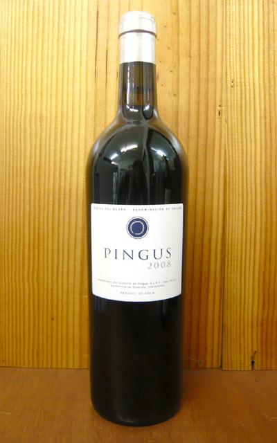 ピングス[2008]年・ドミニオ・ピングス元詰・超限定品・ロバートパーカー5つ星!パーカーポイント驚異の99ポイント獲得ワイン!超レアワイン!リベラ・デル・ドゥエロ・超重厚底上げボトルPINGUS [2008] DOMINIO DE PINGUS (PETER SISSECK)