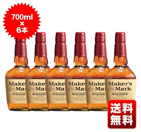 【送料無料】【正規品】メーカーズマーク バーボン ウイスキー 700ml×6本 ケース [6本入り] 正規代理店輸入品 レッド トップ 700ml 45%
