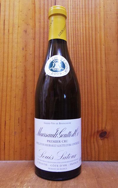 ムルソー プルミエ クリュ 一級 グット ドール 2009年 蔵出し品 ルイ ラトゥール社Meursault 1er Cru Goutte d'Or 2009 Louis Latour AOC Meursault 1er Cru