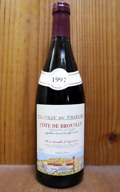 コート ド ブルイィ[1997]年 貴重限定秘蔵品 シャトー デュ プリュレ元詰 AOCブルイイ 22年熟成品Cote de Brouilly [1997] Chateau du Prieure AOC Cote de Brouilly