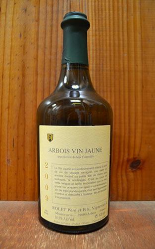 アルボワ ヴァン ジョーヌ 2010年 蔵出し品 ドメーヌ ロレ ペール エ フィス元詰 サヴァニャン種100% 13.8% AOCアルボワ ヴァン・ジョーヌARBOIS Vin Jaune 2010 Domaine ROLET Pere et Fils AOC ARBOIS Vin Jaune 13.8%