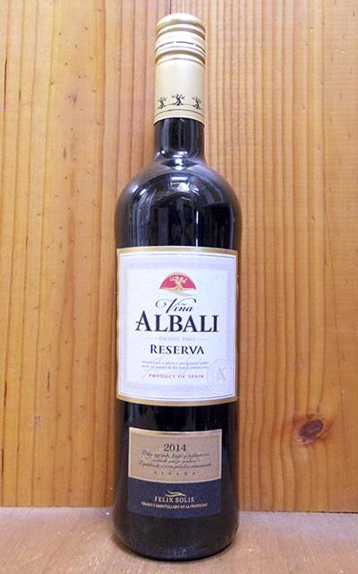 買い取り ショップ オブ ザ イヤー 10年連続受賞店舗 ヴィーニャ アルバリ レセルヴァ 2014 D.O ヴァルデペーニャス フェリックス 人気ショップが最安値挑戦 ソリス社 テンプラニーリョ100%Vina Award Reserva Mundusvini its The Category Best Great International ALBALI European Wine in