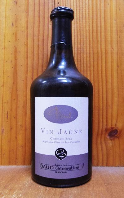 ヴァン ジョーヌ 2012年 希少蔵出し限定品 ドメーヌ ボー ジェネラシオン ヌフ 9 元詰Vin Jaune 2012 Domaine Baud Generation 9 AOC Cotes de Jura Vin Jaune