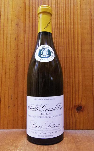 シャブリ グラン クリュ 特級 レ クロ 2009年 蔵出し限定品 ルイ ラトゥール社 AOCシャブリ グラン クリュ 特級Chablis Grand Cru Les Clos 2009 Louis Latour AOC Chablis Grand Cru