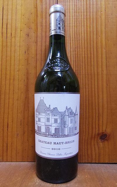 シャトー オー ブリオン ブラン 2016年 AOCペサック レオニャン プルミエ グラン クリュ クラッセ 格付第一級(シャトー オー ブリオンの白)Chateau Haut Brion Blanc 2016 AOC Pessac Leognan (1er Grand Cru Classe Chateau Haut Brion)