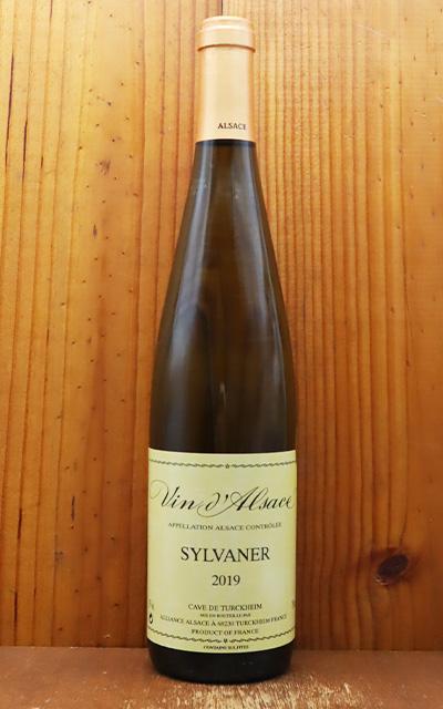 ショップ オブ ザ イヤー 10年連続受賞店舗 テュルクハイム アルザス シルヴァネール[2019]年 テュルクハイム醸造所 AOCアルザス シルヴァネールVin d'Alsace Sylvaner [2019] La Cave Vignerons a Turckheim